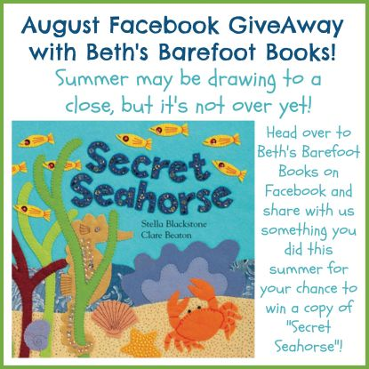 Aug-BFB-Giveaway